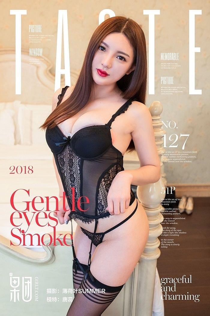 [Girlt果团网] 2018.02.10 No.127 唐蕊 [51+1P-615M]